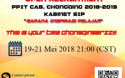 Pendaftaran Calon Pengurus PPI Tiongkok Cab.Chongqing 2018-2019