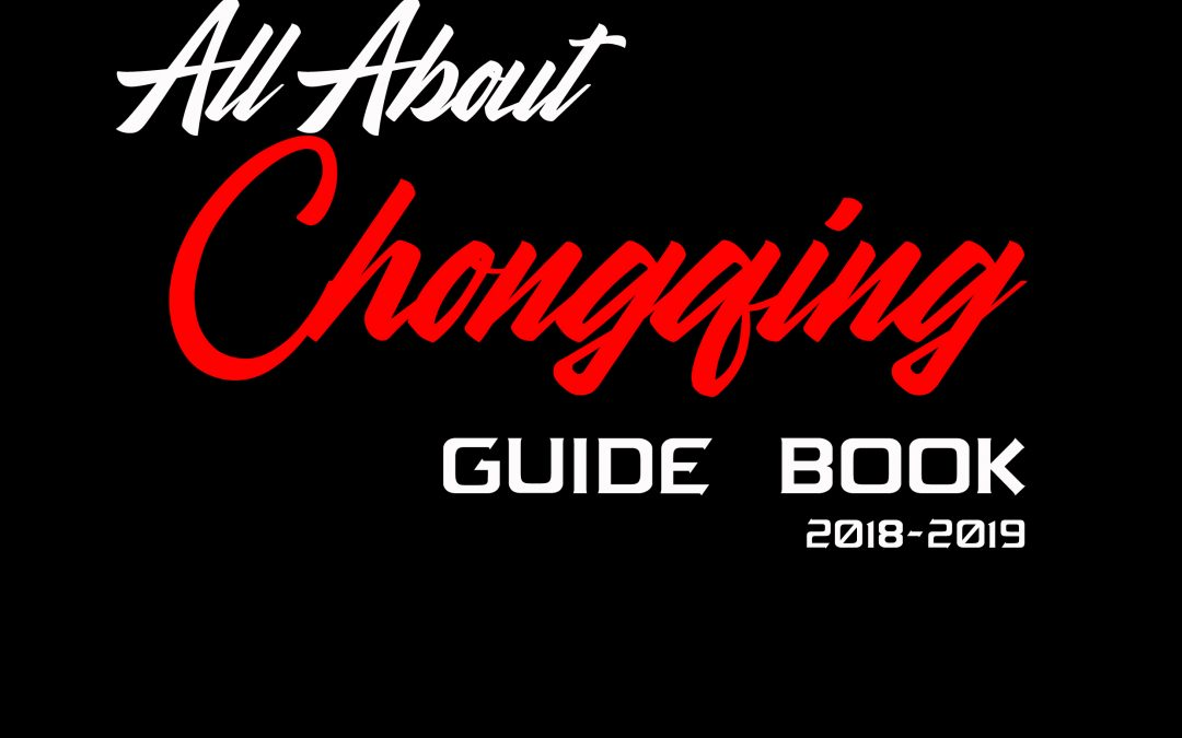 Chongqing Guidebook 2018-2019