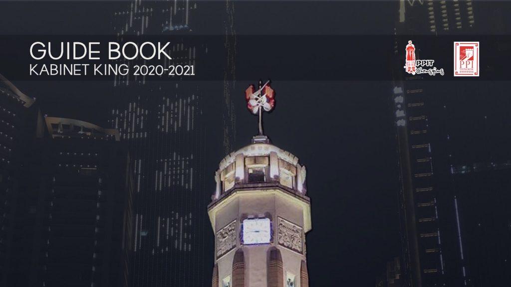 Chongqing Guidebook 2020/2021