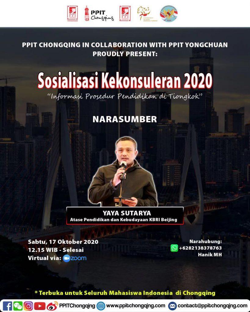 """Sosialisasi Kekonsuleran 2020: """"Informasi Prosedur Pendidikan di Tiongkok"""""""